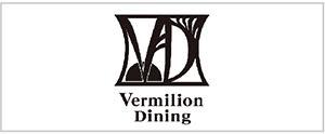 VermilionDining