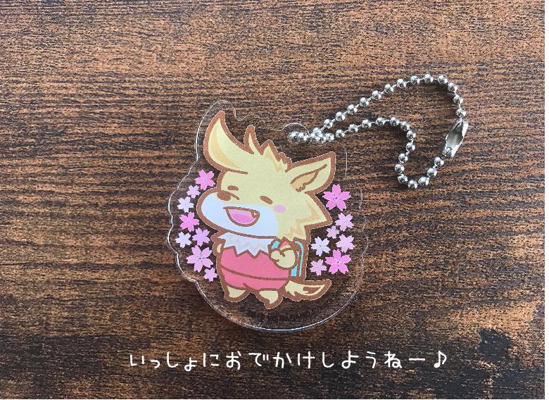 桜グロッテキーホルダー
