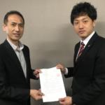 長野県スポーツ協会様がご来訪になりました