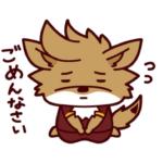 11/28-29松本大会 ホームゲーム運営による事務局不在について