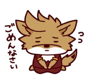 2/19-20松本大会 ホームゲーム運営による事務局不在について