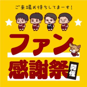 Newグッズのお知らせ【ぱーと1】