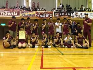 国民体育大会長野県予選会 試合結果のお知らせ