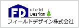 フィールドデザイン株式会社