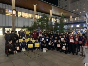 令和元年台風19号災害募金活動について