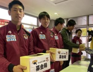 10月26日松本大会 台風19号災害募金