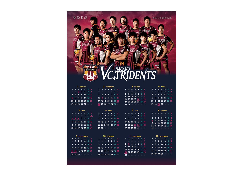 2020年ポスターカレンダー