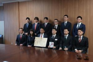 台風19号復興支援 「がんばろう長野」義援金贈呈のご報告