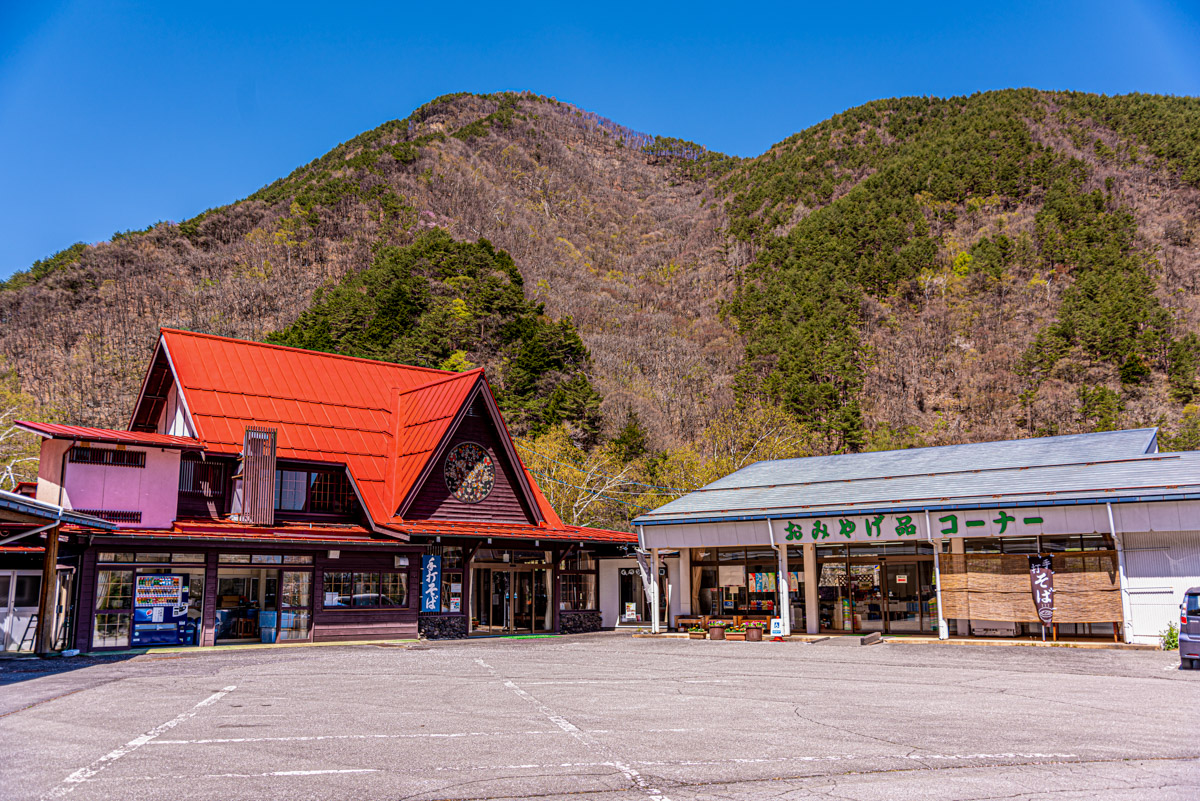 武石観光センター