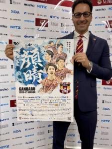 2020/21シーズン「顔晴(がんばる)」ポスター
