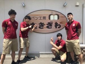 2020-21エンジローラー大作戦!! ご協力店舗〜箕輪・南箕輪エリア〜
