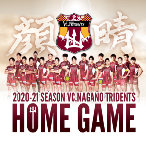 10/23-24松本大会 ケーブルテレビ中継について
