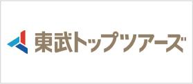 東部トップツアーズ
