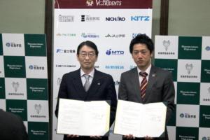 松商学園と「事業連携・推進に関する包括協定」を締結いたしました