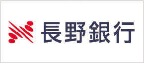 """""""長野銀行"""""""