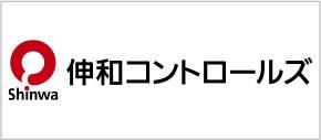 """""""神和コントロールズ"""""""